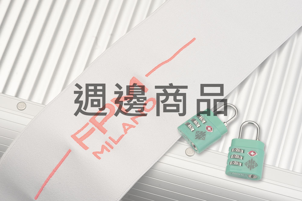 accessoriesbn-1a